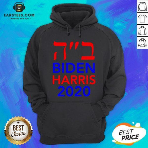 Biden Harris 2020 Hebrew Israel Vote Jews For Joe Biden Hoodie - Design By Earstees.com