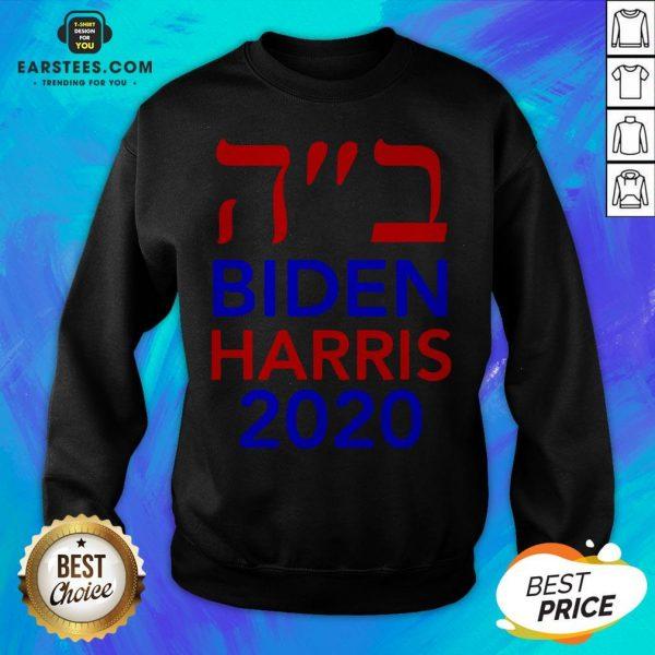 Biden Harris 2020 Hebrew Israel Vote Jews For Joe Biden Sweatshirt - Design By Earstees.com