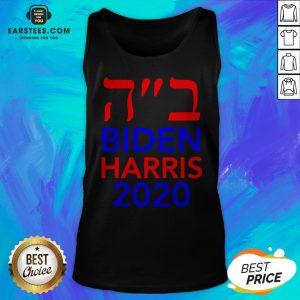 Biden Harris 2020 Hebrew Israel Vote Jews For Joe Biden Tank Top - Design By Earstees.com